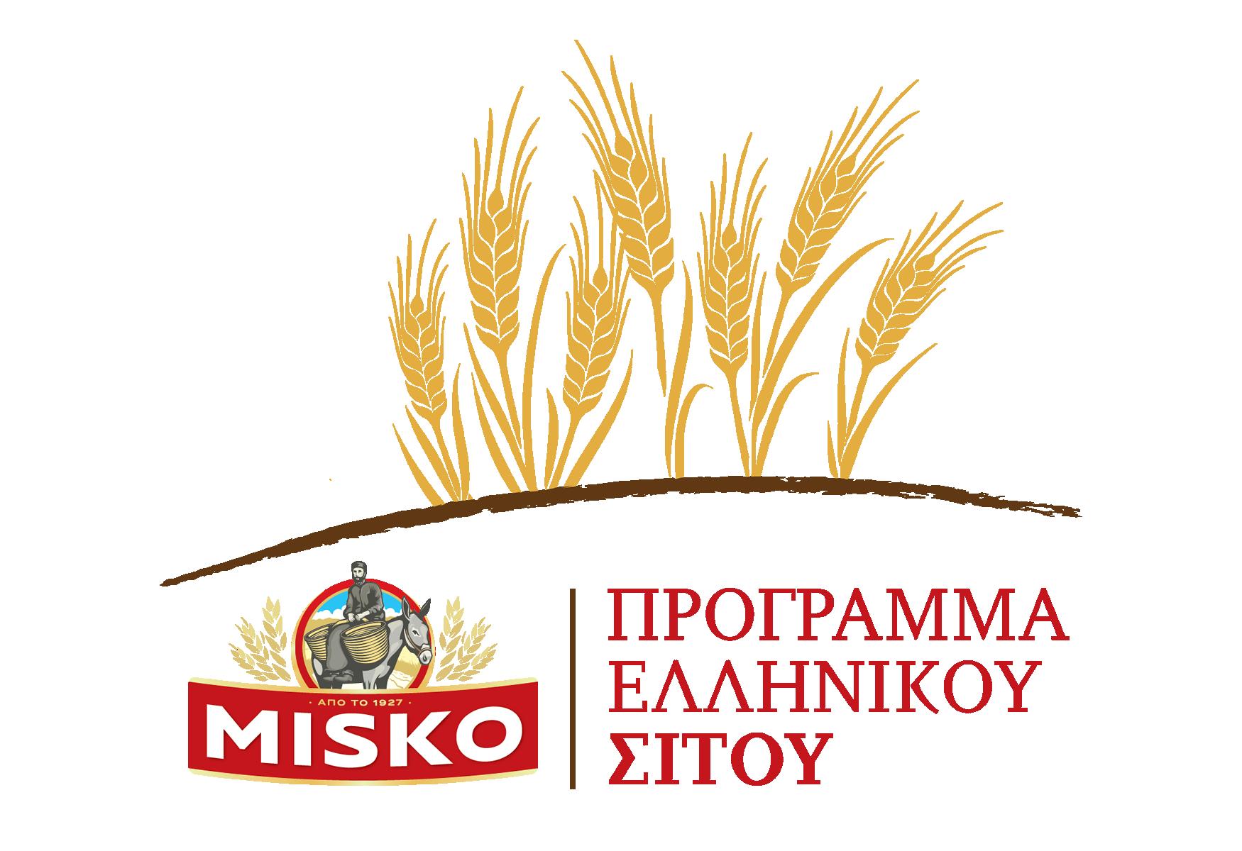 http://miskoprogrammasitou.gr/